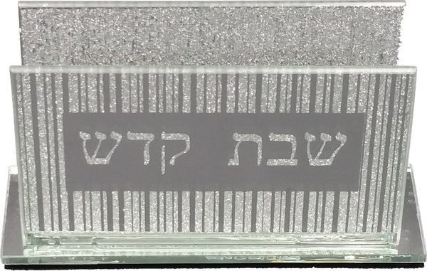 Match Box Glass Mirror Shabbat Kodesh