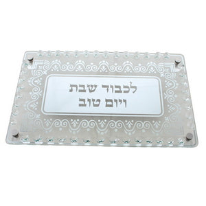 Glass Elegant Challah Tray 35*23 Cm