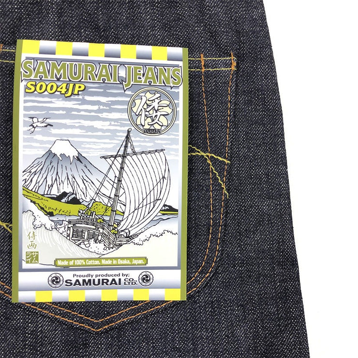 SAMURAI S004JP 4TH EDITION YAMATO MODEL 15 OZ DENIM JEANS SLIM STRAIGHT