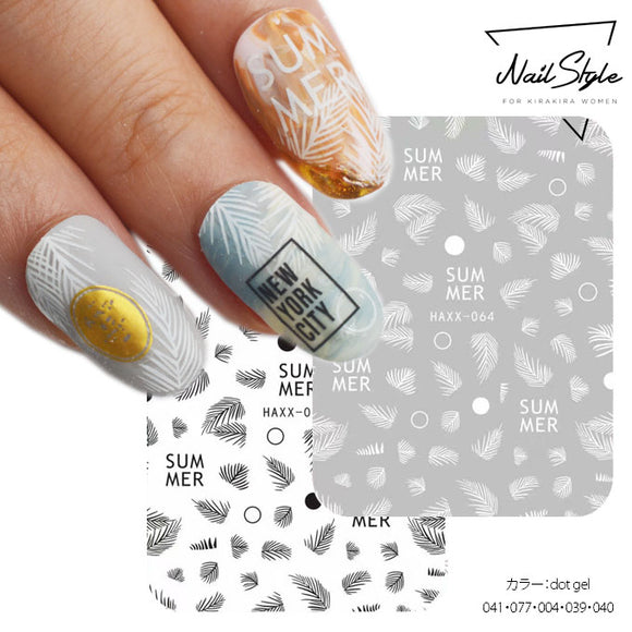 ネイルシール HAXX063/065 - NailStyle - For Kirakira Women