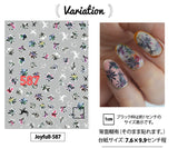 ネイルシール JOYFUL587 - NailStyle - For Kirakira Women