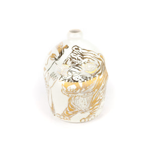 Sunkoo Yuh Gold Painted Porcelain Bottle