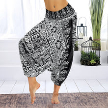 "Laden Sie das Bild in den Galerie-Viewer, *Yoga~Teacher* Heaven Serie Mid Waist Harem Yoga Pants im ""Kulning"" Design"