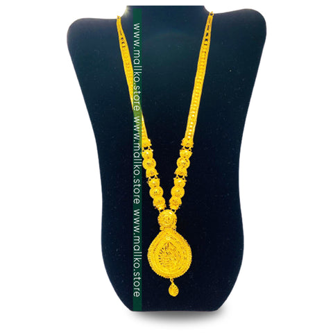 Gold Plated Rani Haar Necklace