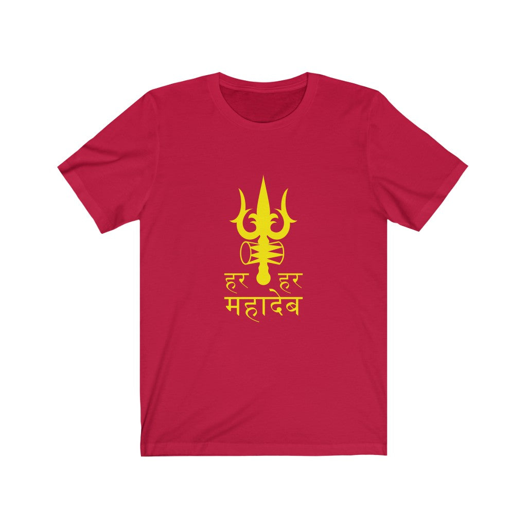 Unisex Short Sleeve Tshirt with Har Har Mahadev