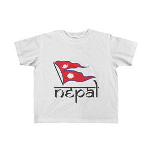 Kids Tshirt with Nepali Flag