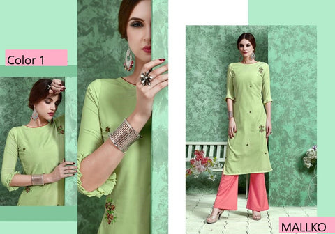 Straight Cut Kurti with Plazzo