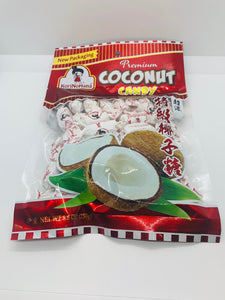 Chun Guang Classic Creamy Coconut Candy 250g 8.8 oz 36 pcs From China