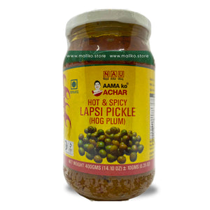 Hot & Spicy Lapsi Pickle