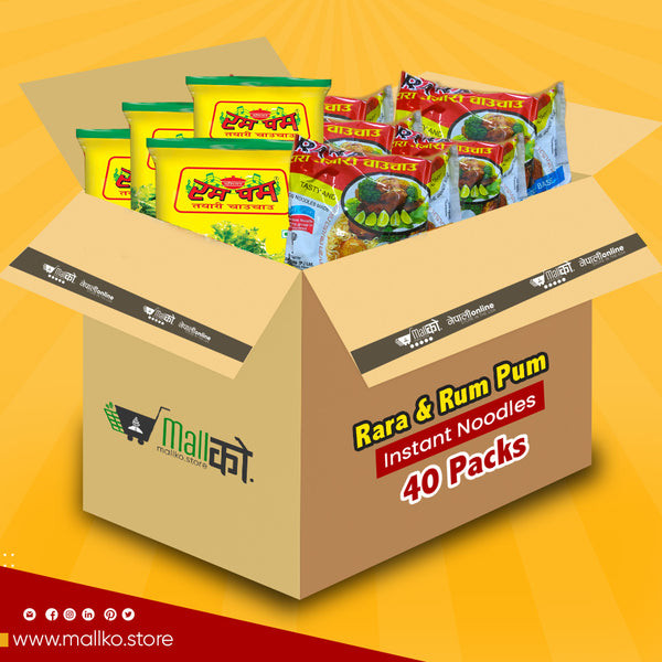 MIX RARA  AND  RUMPUM CHICKEN  40 PACK