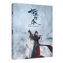 Load image into Gallery viewer, The Untamed Chen Qing Ling Painting Album Book Wei Wuxian, Lan Wangji Figure Photo Album Poster Bookmark Star Around