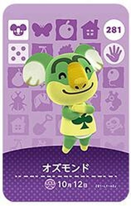 Amiibo Card NS Game Series 1 (281 to 300) Card Work for Animal Crossing