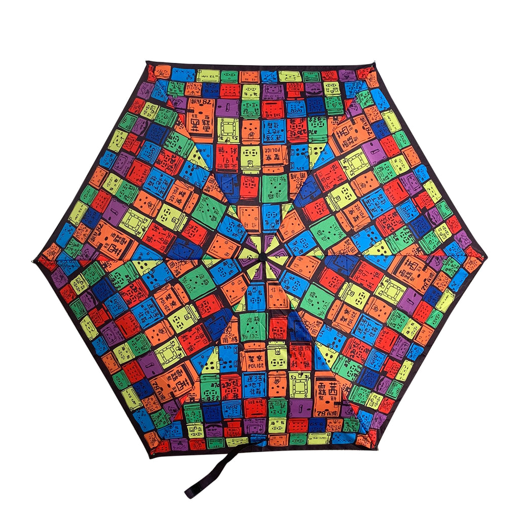 'Rainbow Letterboxes' Ultralight Umbrella 超輕雨傘, 彩虹信箱