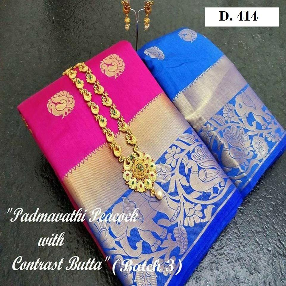 INOVATIV PINK& BLUECOLOUR SILK KANJIVARM SAREE - M26