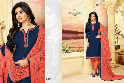 Adhesive  multi color Salwar Suit