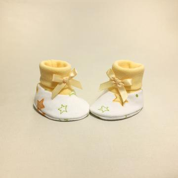 Itty Bitty Baby NICU Booties Neutral