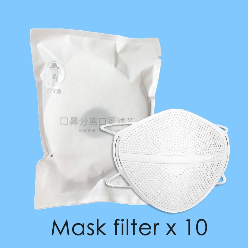 Dust Masks Outdoor Sports Mask Anti Pollution KN95 Face Mask Reusable Masks PM2.5 Antiviral Activated Carbon Patented Product