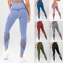Load image into Gallery viewer, Women's Splicing Tight Package Hip Printing Yoga Sports Pants Leggings