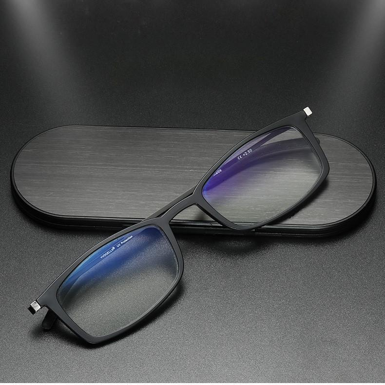 HD Ultra-thin Portable Anti-Blue Light Presbyopic Glasses