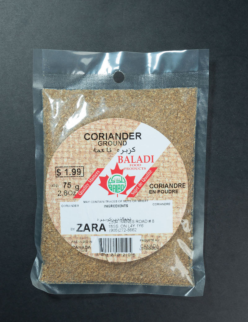 Baladi Coriander Ground