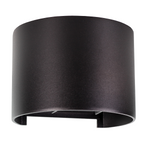 UDRE 6 WATT LED ROUND UP DOWN ADJUSTABLE BEAM OUTDOOR WALL LIGHT - Lighting.co.za