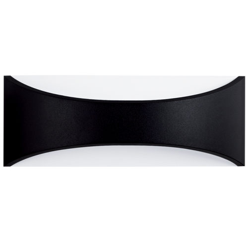 ROKO CURVE LED BLACK OUTDOOR WALL LIGHT - Lighting.co.za