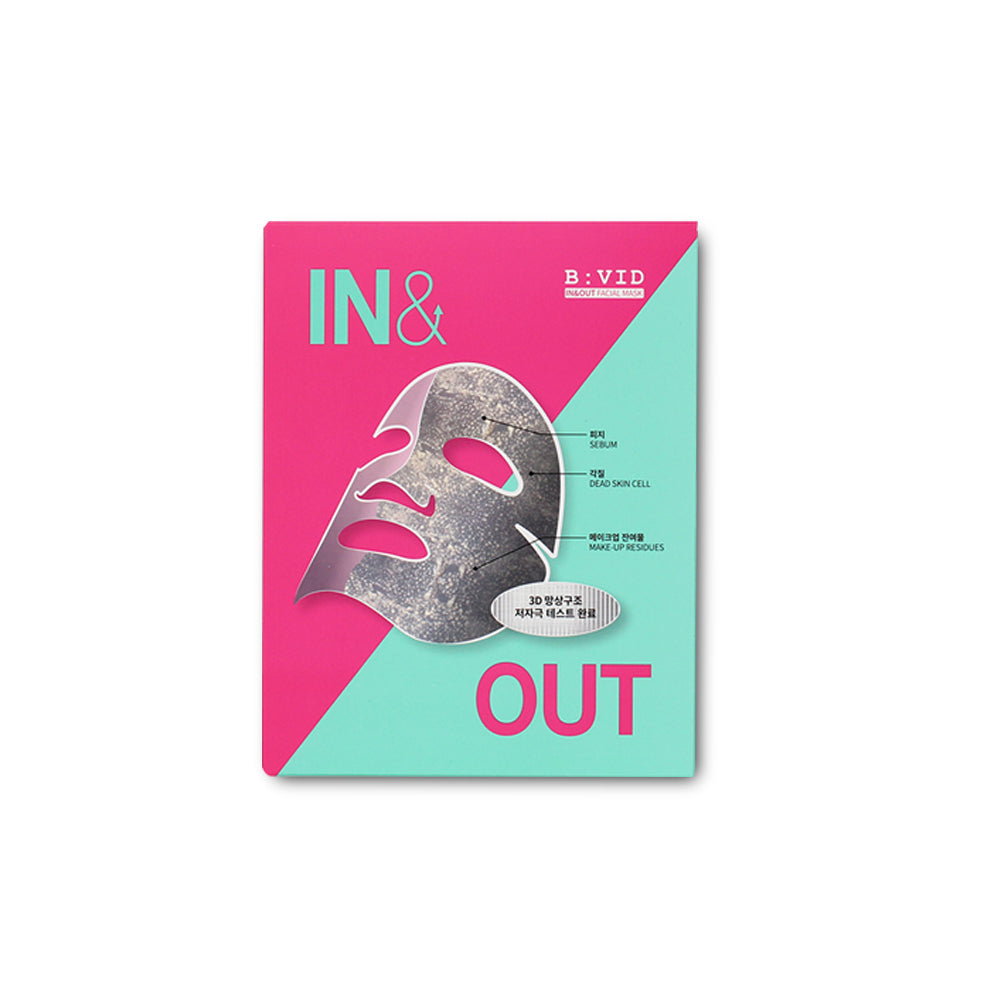 IN&OUT Facial Mask 25ml x 5