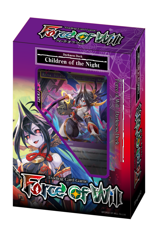 Force Of Will Children Of The Night
