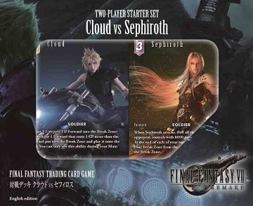 2 Player Starter Set Cloud vs Sephiroth