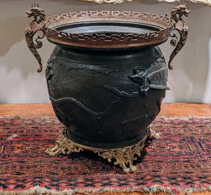 Bronze Chinese Footed Jardiniere
