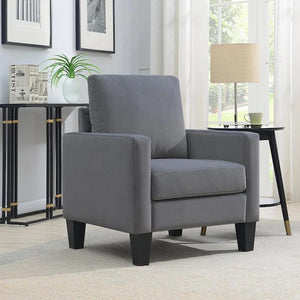 Ally Modern Arm Chair