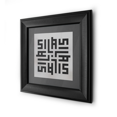 sıla Tablo