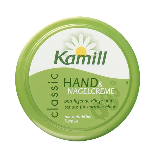 Primary image of Kamill Hand and Nail Cream (Jar)