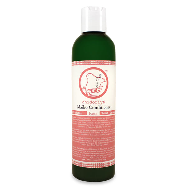 Primary image of Maiko Conditioner