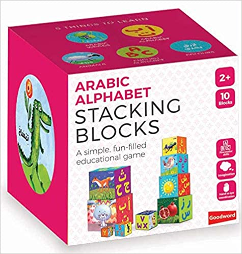 Arabic Alphabet Stacking Blocks (Arabic)