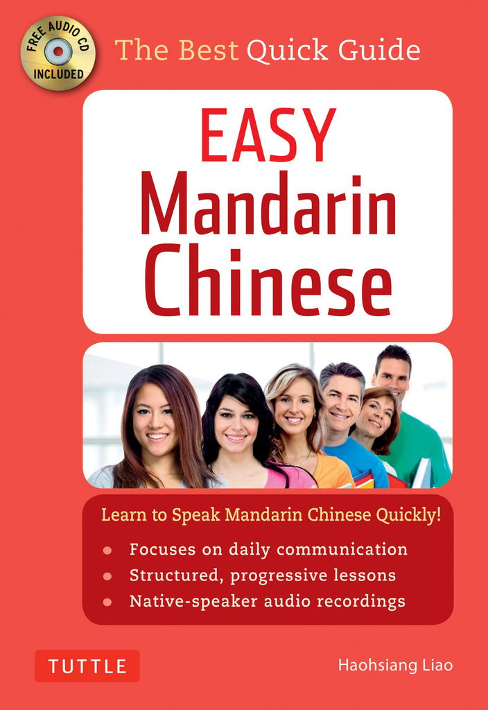 Easy Mandarin Chinese: A Complete Language Course and Pocket Dictionary in One (100 minute Audio CD Included) Paperback