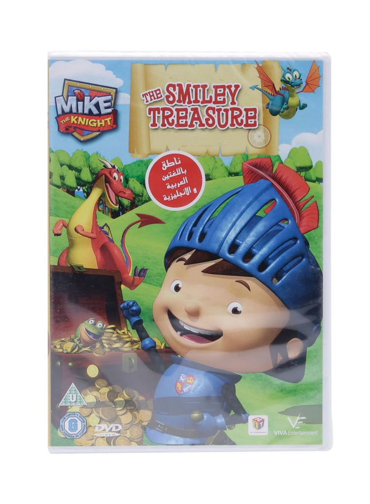 Mike The Knight - The Smiley Treasure DVD