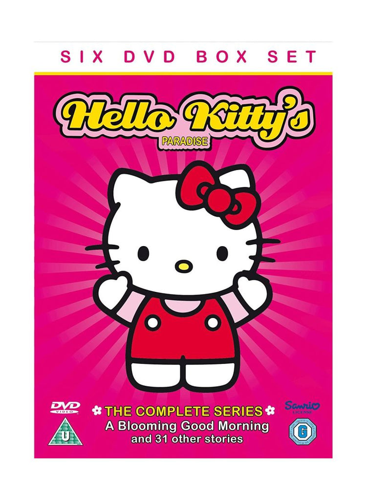 Hello Kitty's - Complete Season DVD