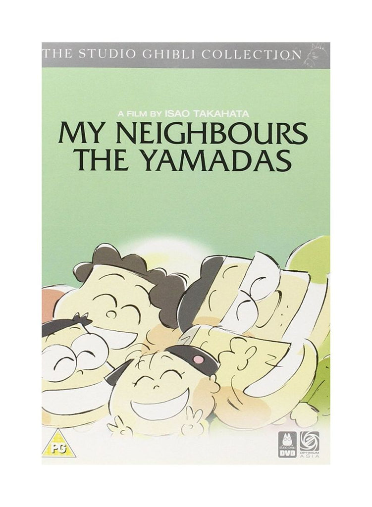 My Neighbours The Yamadas DVD
