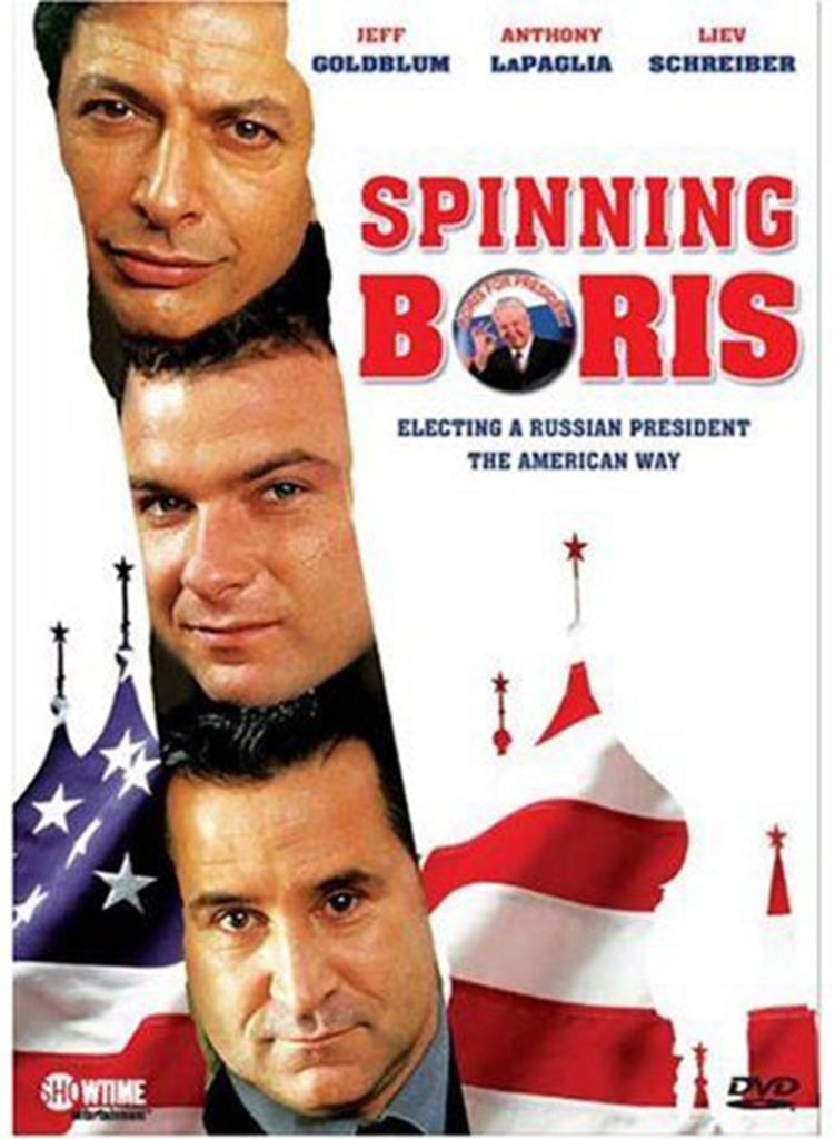 Spinning Boris DVD
