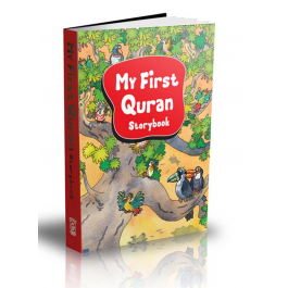 MY FIRST QURAN STORY BOOK( ENGLISH)