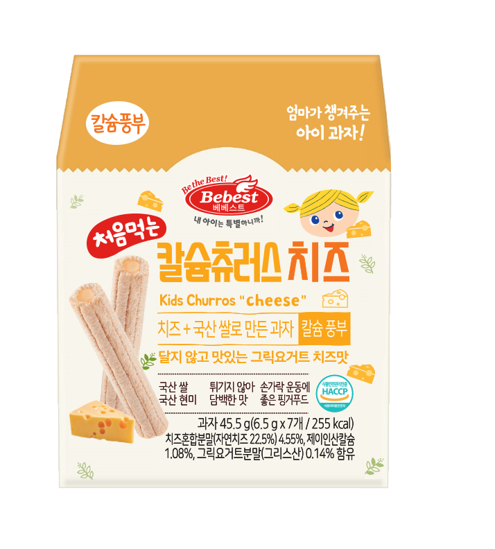 Bebest Kids Churros 45.5g