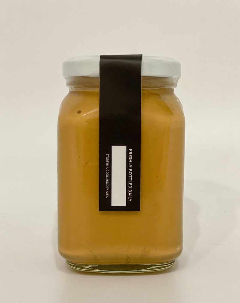 17R Bakehouse Lightly Salted Peanut Butter 240g