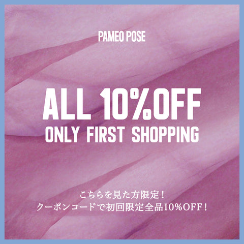 ONLY FAST SHOPPING ALL10%OFF
