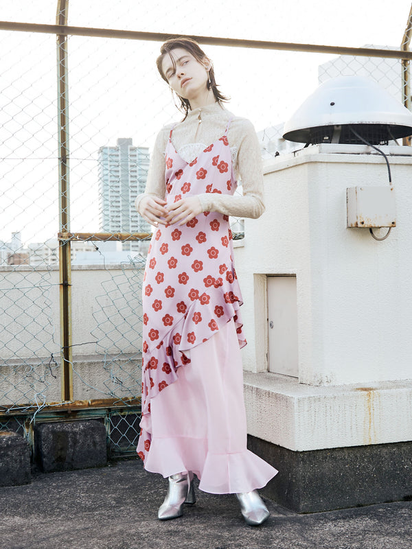 【MQ】Daisy Cami Dress
