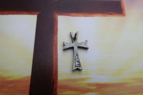 Cross Lapel Pin