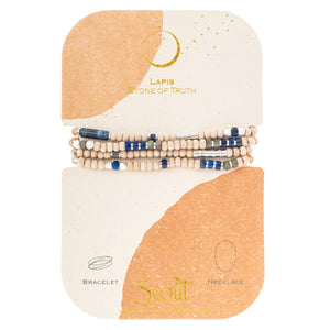 Lapis | Stone of Truth- Wood, Stone & Metal Wrap