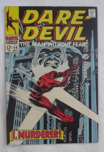 Daredevil #44 (Sep 1968, Marvel) Jim Steranko inks High Grade VF/NM 9.0