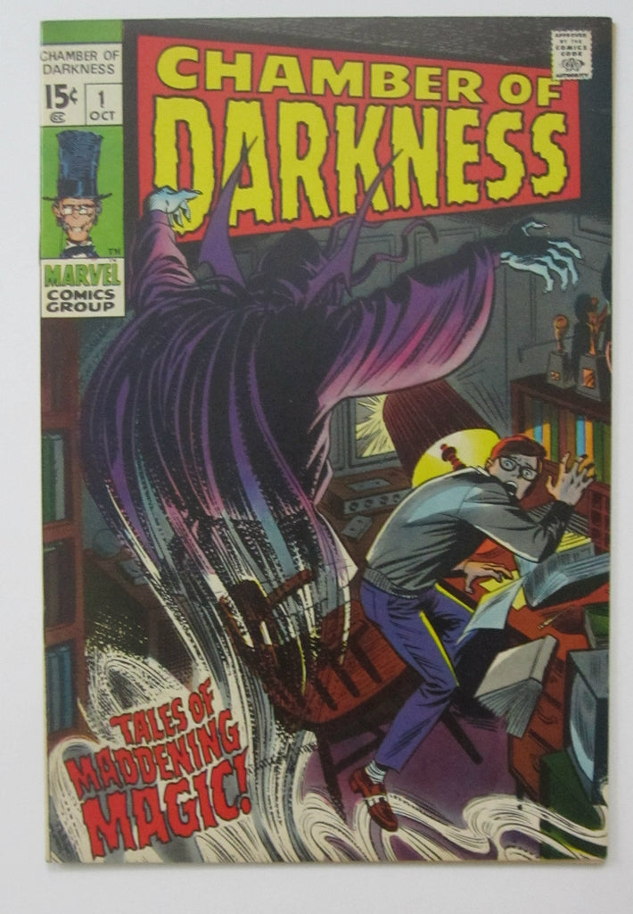Chamber of Darkness #1 (Oct 1960, Marvel) NM- 9.2