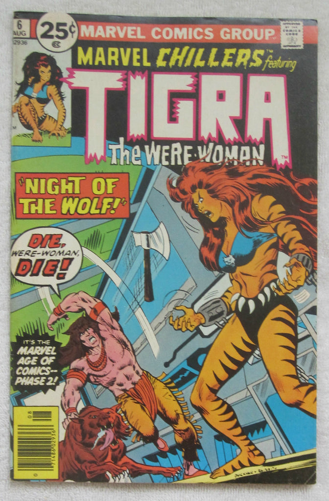 Marvel Chillers #6 (Aug 1976, Marvel) Tigra, John Byrne pencils FN 6.0